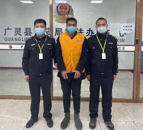 广灵县公安局成功破获一起网络电信诈骗案件