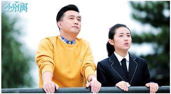 张子枫加盟向往的生活之后,何炅成了唯一的外人
