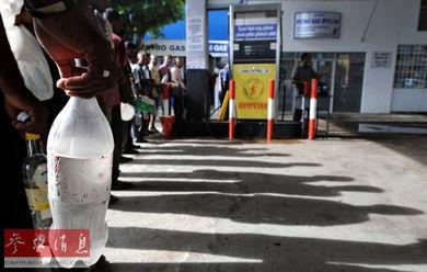 当日,国际油价暴跌逾9%,收于每桶36.22美元.
