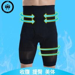 纯棉内裤都有哪些品牌