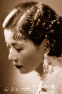 一代名伶阮玲玉生前影像 国际妇女节服药自杀