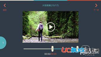 神剪手app 视频编辑工具 v1.0.2 安卓版 神剪手app官方下载