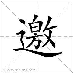 字结构(汉字的结构有哪些?)