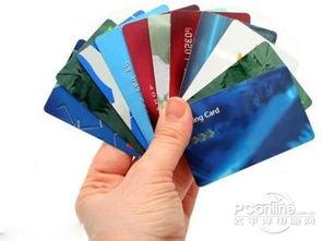 信用卡计息方式(中国银行信用卡利息计)