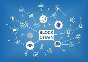 区块链本质是什么呢