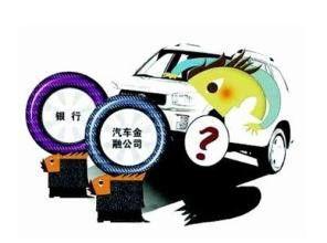 贷款车逾期(我车贷逾期20多天会)