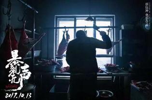 使命召唤6—第一幕千里追凶攻略