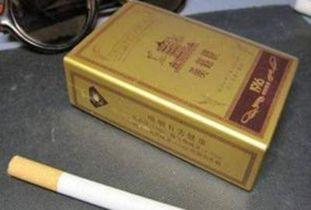 世界上最贵的烟(世上最贵的烟多少钱)