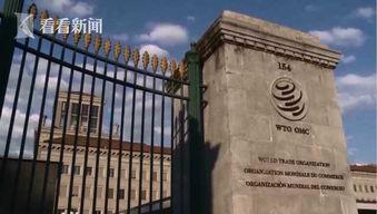 韩国放弃在wto的发展中国家地位
