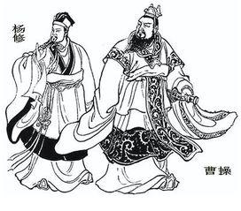 初中作文我最喜欢杨修这个人物