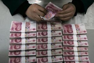 美报告称中国10年非法资金外流1.4万亿美元