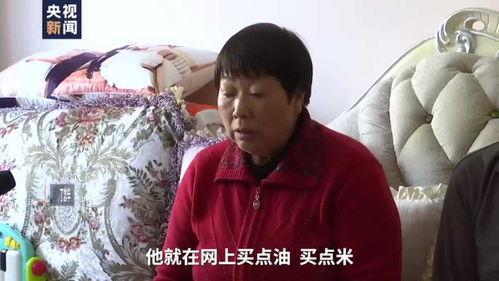 戍边英雄陈红军和妻子的最后一次通话,连说了三声爱