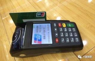信用卡刷1万多少手续费(信用卡代还1万手续费多少)