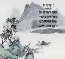 拒马河有关的诗词