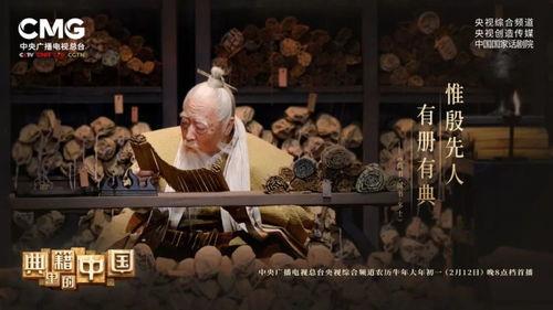 慎海雄我们为什么要策划典籍里的中国