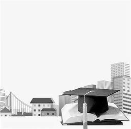 中国的世界一流大学有哪些香港 学校大全