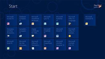Microsoft Office 2019破解版