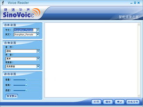 背单词软件哪个好?