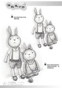雪兔的超简单小素描