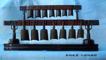 铜艺品十四件编钟