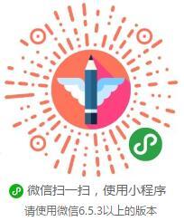 标志生成器(logo定制)