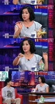 日本粉丝评价张艺兴 张艺兴曝帅酷剧照