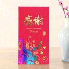 春节答谢礼品话语