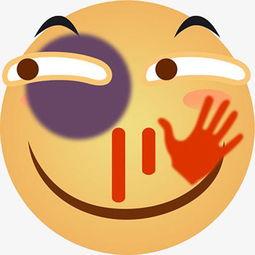 如何使用PPT绘制坏笑的表情