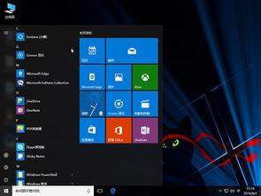 Ghost windows10 14393 64位专业版镜像_win10专业版下载地址!-系...