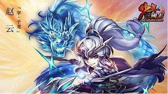 付胜波 作者专栏 网侠手机游戏站