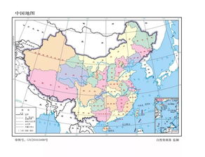 易经中国中心是那个城市五行是土(八卦方位属什么五行)