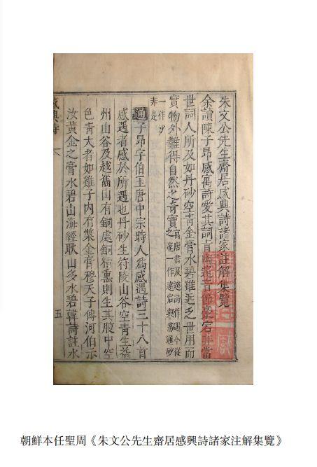 诗文中国论文的范文