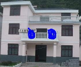 房屋下雨漏水風水