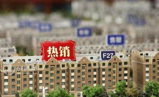 国家统计局近日发布了3月70城房价,数据显示,3月有65城新建商品住宅价格环比上涨,比上月增加8%,上涨城市数量回归历史最高水平,上涨城市平均涨幅0.68%,涨幅环比收窄0.01%.
