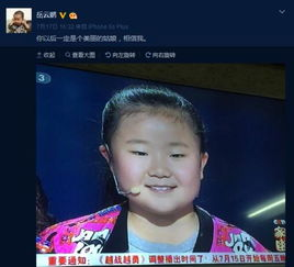 小女孩撞脸岳云鹏网友这是你亲妹妹吗