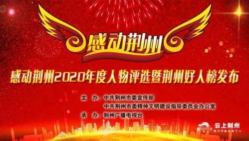 11月24日早安荆州丨神奇居民家自来水能点燃,水龙头会喷火