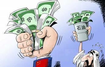 但是伊朗是沙特最好的牵制,现在的伊朗和中国的合作将是石油贸易中一次绝佳的机会,所以说沙特此次调整油价对于中国根本没有很大的影响,以中国当前巨大的石油市场份额,未来的油价主导将是以中国为核心.