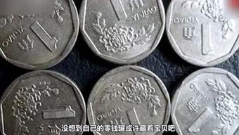 简单的硬币魔术教程——硬币增值
