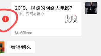 平安京无法分享微信
