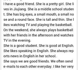 关于朋友的英语作文范文