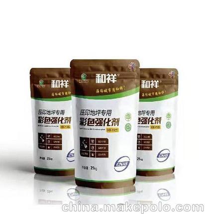 中国最好的透水混凝土胶结剂