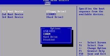 zbios(BIOS设置详解)