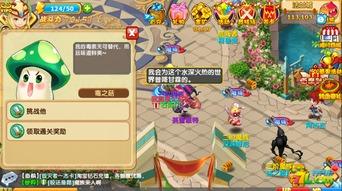 魔力宝贝手游 感恩节魔域冒险任务玩法攻略