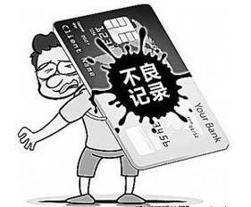 信用贷款是啥意思(信用贷款和消费贷款是什么意思)