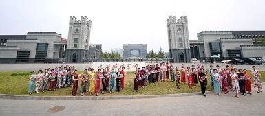 太原师范学院校运会火了 小哥哥穿渔网装热舞 女老师着旗袍助阵