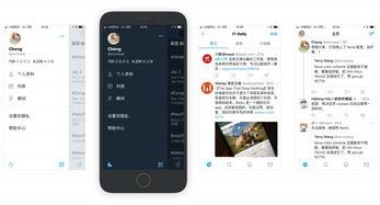ios捷�较螺dtwitter