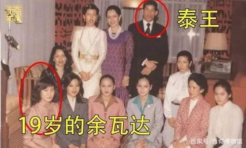 宫斗升级泰国王妃诗妮娜私照被外泄大尺度照致形象急跌