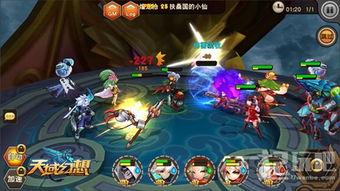 天域幻想 宣告7月上线 三大特色领跑东方奇幻之旅