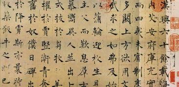倪宽赞(遂良(公元年-公元年)