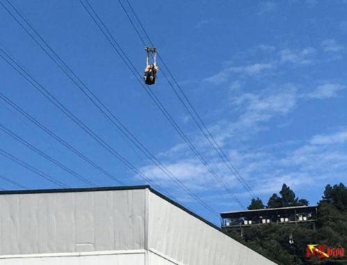 女子高空索道直线坠落身亡官方回应